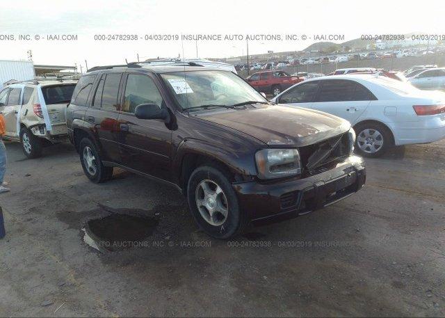 Inventory #361971498 2008 Chevrolet TRAILBLAZER