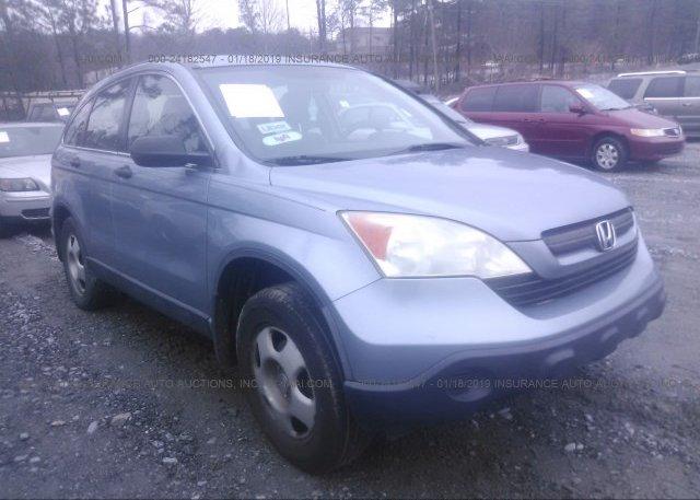 Inventory #804384824 2009 Honda CR-V