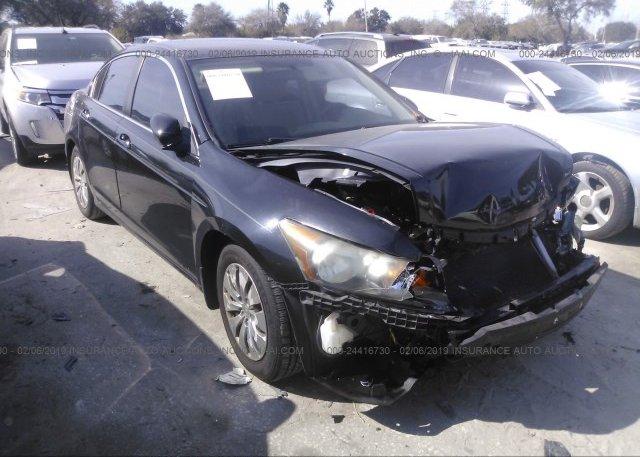 Inventory #677009575 2011 Honda ACCORD