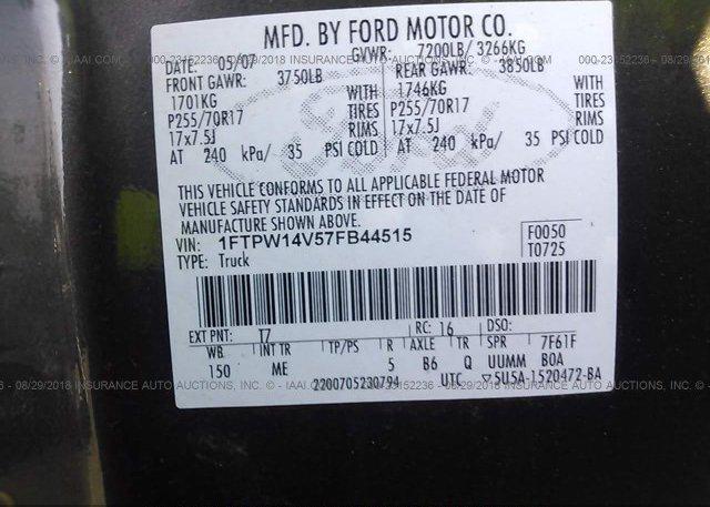 2007 FORD F150 - 1FTPW14V57FB44515