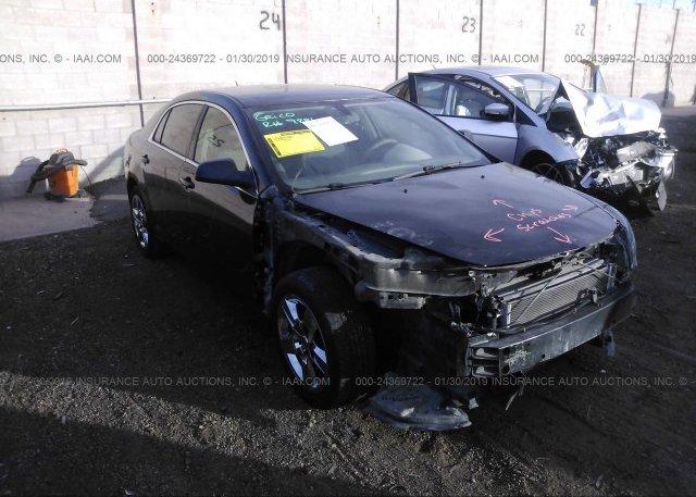 Inventory #734633215 2010 Chevrolet MALIBU