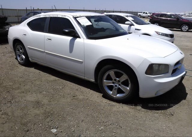 Inventory #771495069 2008 Dodge CHARGER