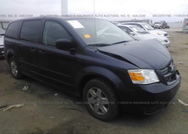 Inventory #763893342 2008 Dodge GRAND CARAVAN
