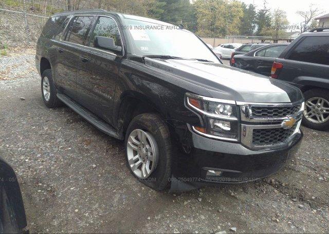 Inventory #238621126 2015 Chevrolet SUBURBAN