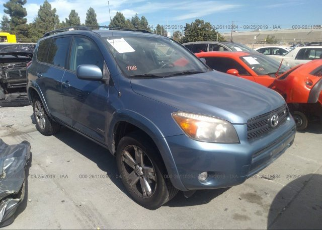 Inventory #370655106 2007 Toyota RAV4