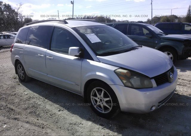 Inventory #460211195 2006 Nissan QUEST