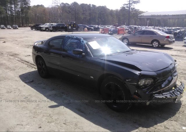 Inventory #334951406 2010 Dodge CHARGER