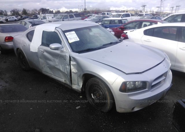 Inventory #657905569 2007 Dodge CHARGER