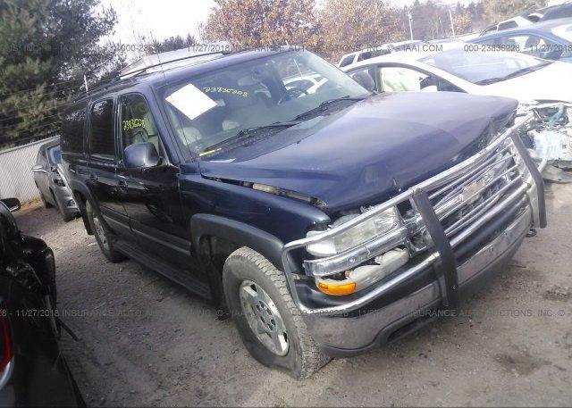 Inventory #209702051 2006 Chevrolet SUBURBAN