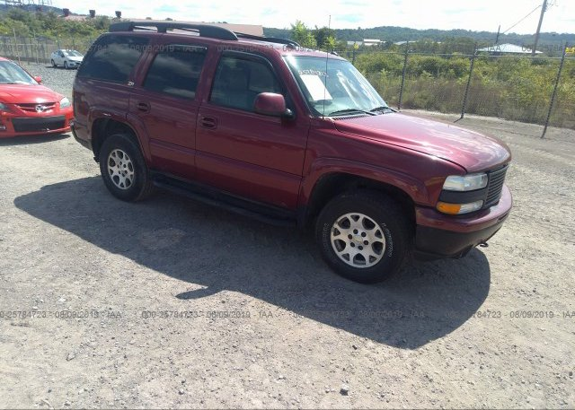Inventory #175557014 2004 Chevrolet TAHOE