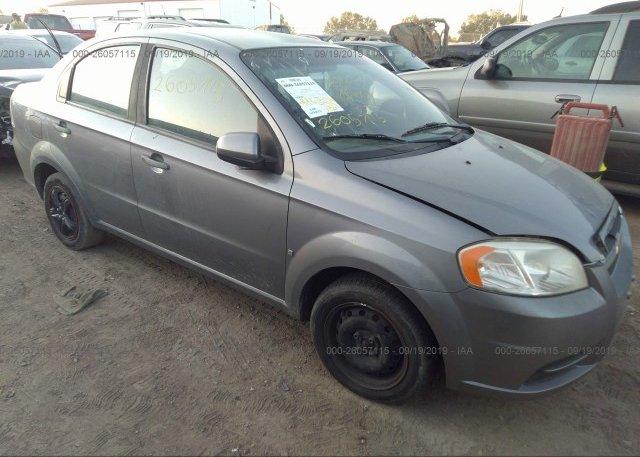 Inventory #391293253 2009 Chevrolet AVEO