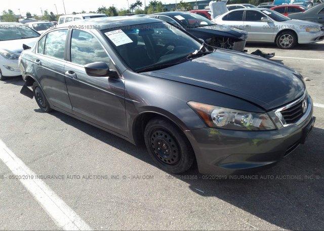 Inventory #678742869 2010 Honda ACCORD