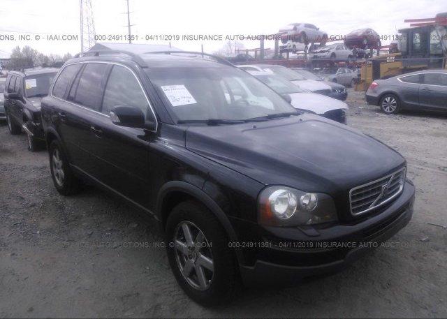 Inventory #988875166 2007 Volvo XC90