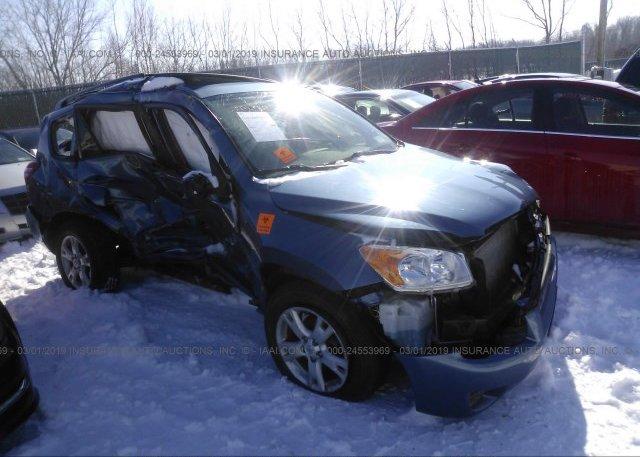 Inventory #390050472 2012 Toyota RAV4