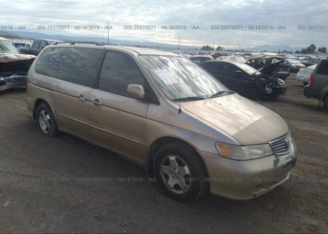 Inventory #759976094 1999 Honda ODYSSEY