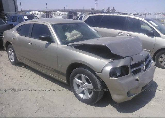 Inventory #233665743 2009 Dodge CHARGER