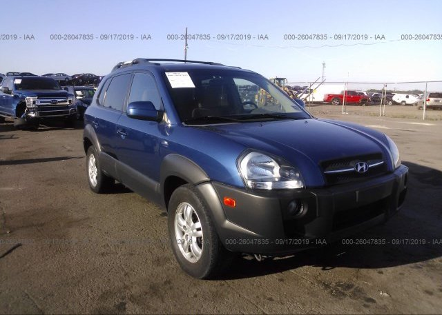 Inventory #266019692 2007 Hyundai TUCSON
