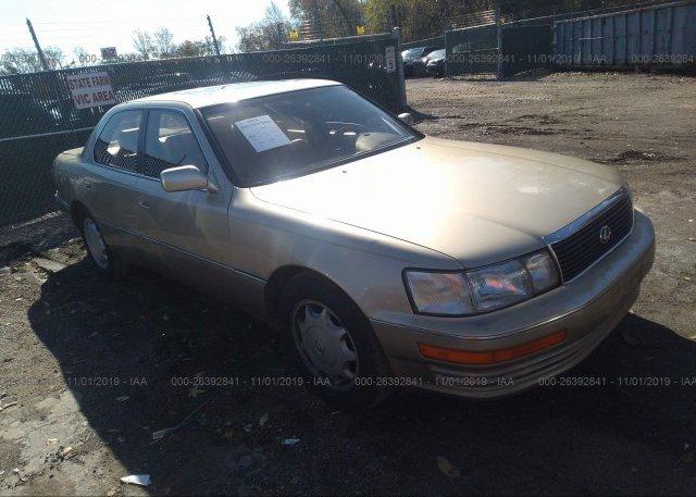Inventory #943729239 1993 Lexus LS