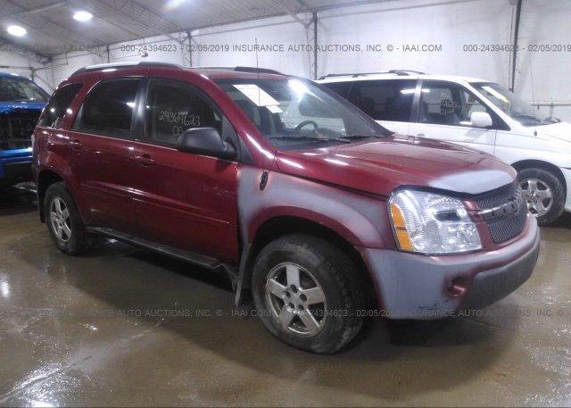Inventory #480700940 2005 Chevrolet EQUINOX