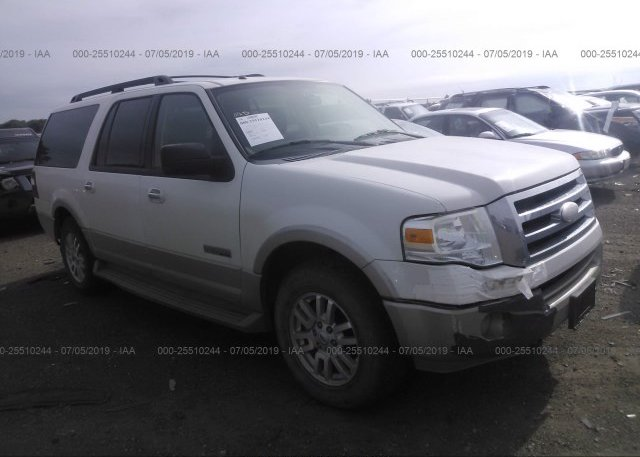 Inventory #453254320 2008 FORD EXPEDITION