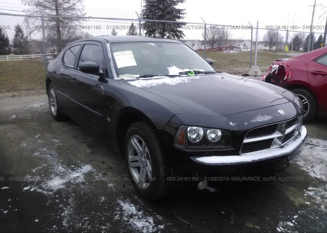 Inventory #568462591 2006 Dodge CHARGER