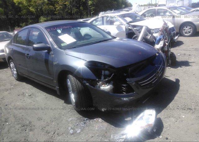 Inventory #121573599 2011 Nissan ALTIMA