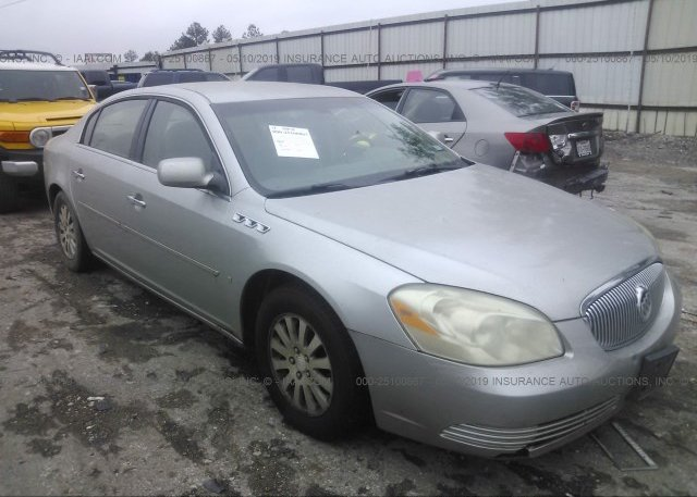 Inventory #584165666 2007 Buick LUCERNE