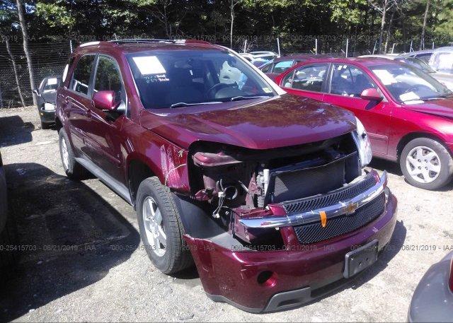 Inventory #423139145 2009 Chevrolet EQUINOX