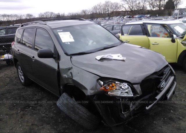 Inventory #693228573 2012 Toyota RAV4