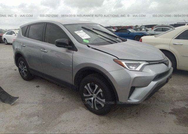 Inventory #818484145 2018 Toyota RAV4