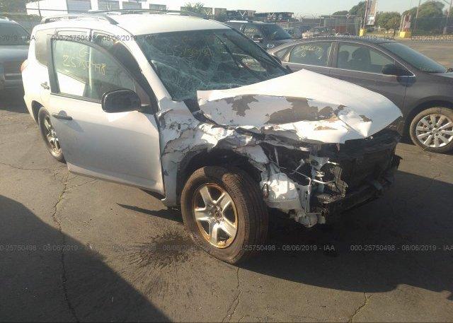Inventory #611870506 2008 Toyota RAV4