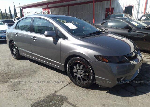 Inventory #466539996 2011 Honda CIVIC