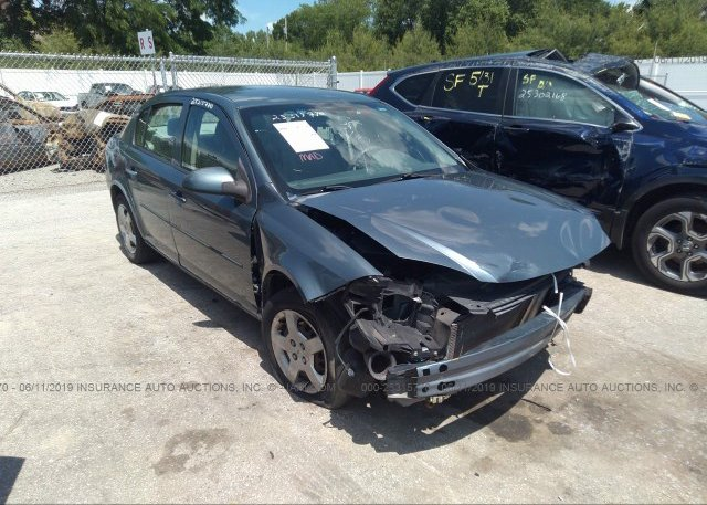 Inventory #568644081 2007 Chevrolet COBALT