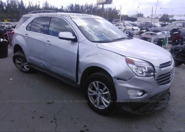 Inventory #733786119 2017 Chevrolet EQUINOX