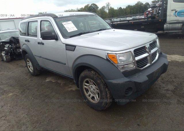 Inventory #457068072 2008 Dodge NITRO