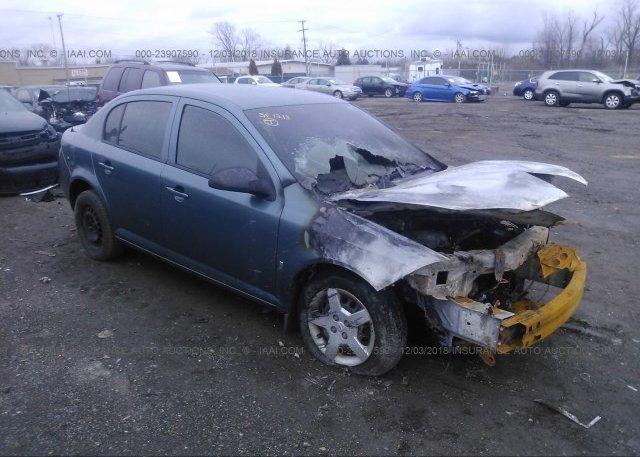 Inventory #955416478 2006 Chevrolet COBALT