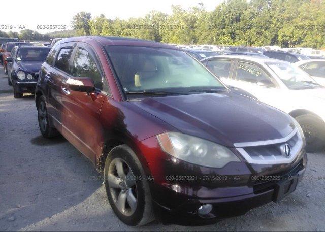 Inventory #262163134 2009 Acura RDX