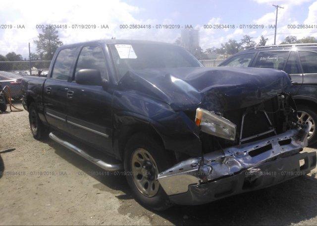 Inventory #325169057 2006 Chevrolet SILVERADO