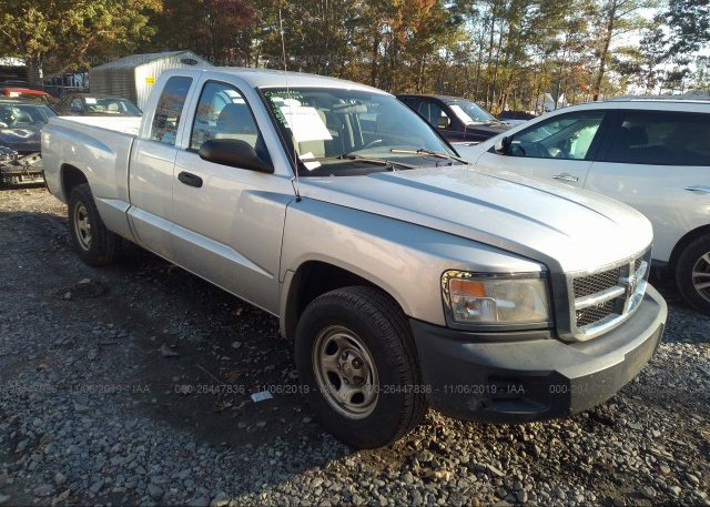 Inventory #638311846 2008 Dodge DAKOTA