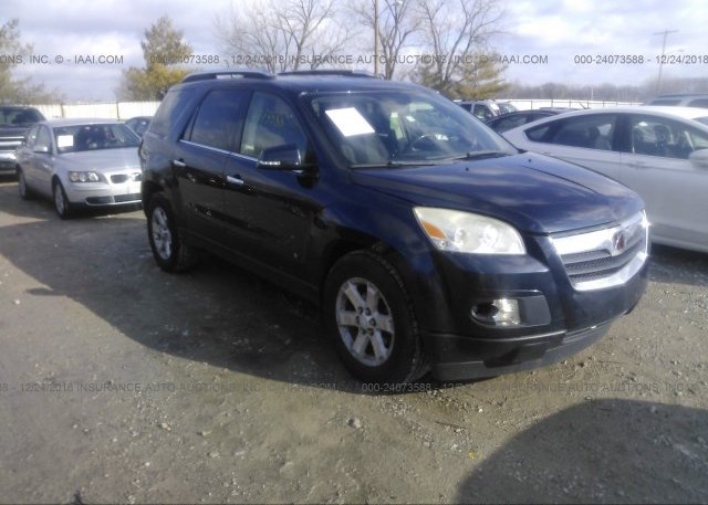 Inventory #398537630 2009 Saturn OUTLOOK