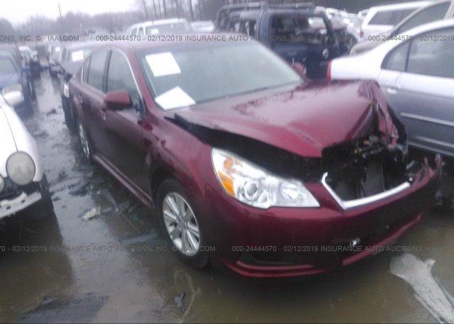 Inventory #206525825 2012 Subaru LEGACY