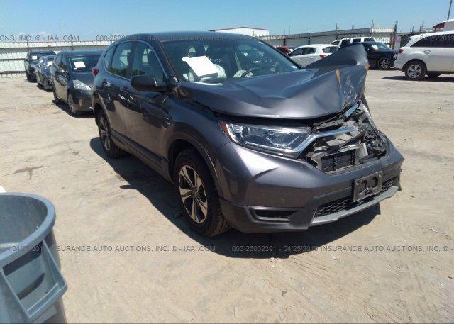Inventory #419395077 2017 Honda CR-V
