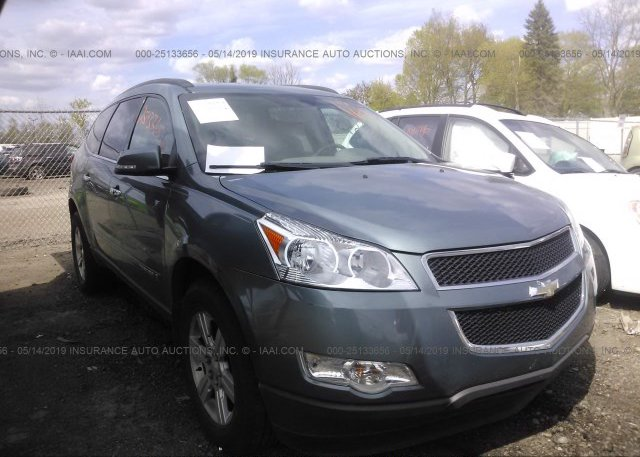Inventory #844479862 2009 Chevrolet TRAVERSE