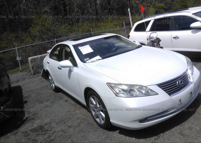 Inventory #655740701 2009 Lexus ES