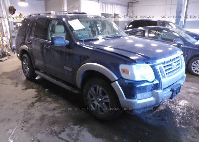 Inventory #594161906 2008 FORD EXPLORER