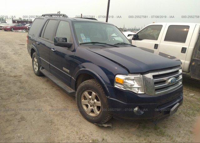 Inventory #312672821 2008 FORD EXPEDITION