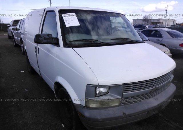 Inventory #867516330 2000 Chevrolet ASTRO