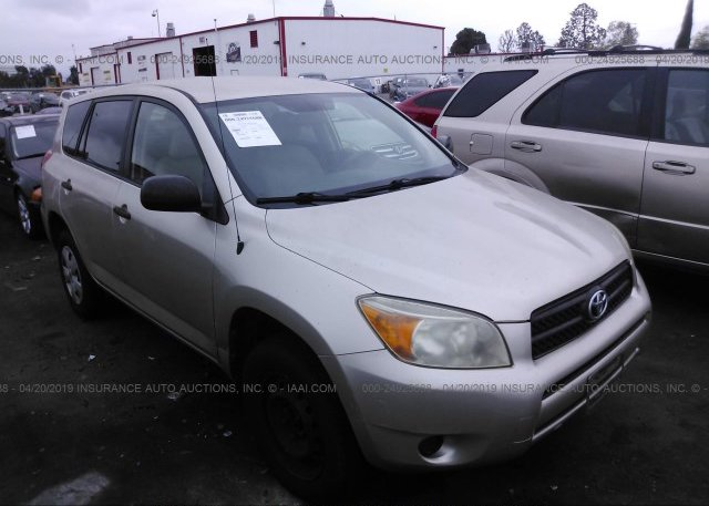 Inventory #741203481 2007 Toyota RAV4