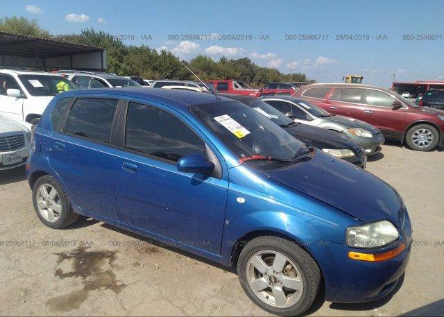 Inventory #171122206 2008 Chevrolet AVEO