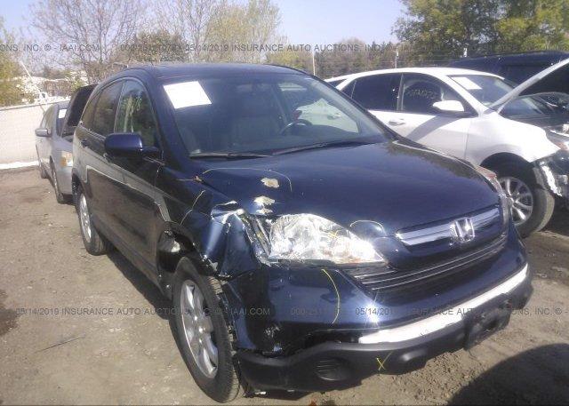 Inventory #738935501 2008 Honda CR-V